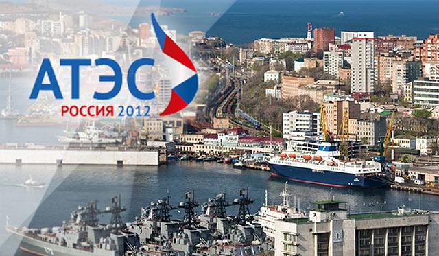 Деловой саммит атэс, гвладивосток, остров русский 7 сентября 2012 года